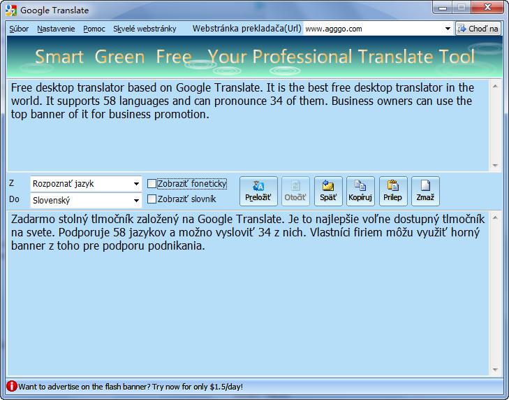 Free Desktop Translator