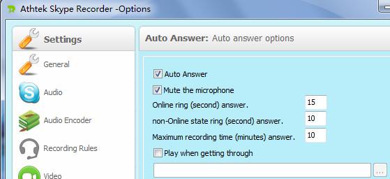 auto record Skype