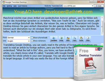 Free Google Desktop Translator