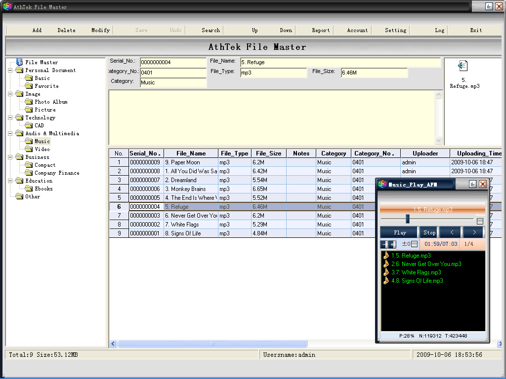 Click to view AthTek File Master 1.3 screenshot