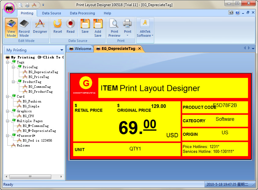 Advanced print designer and dynamic printing tool for small business. quick Screen Shot