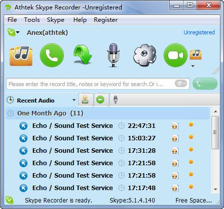 سجل كل مكالمات الفيديو سكاي بي AthTek Skype Recorder v5.5 به الشرح بالفيديو